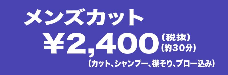 スクリーンショット 2014-03-31 17.44.59
